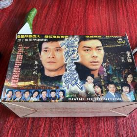 世纪之战 40碟装DVD