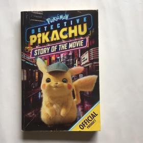 现货 大侦探皮卡丘:电影故事 英文原版 Detective Pikachu: Story of the Movie 精灵宝可梦 宠物小精灵 周边书