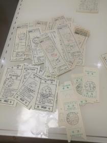 中国人民邮政收据62张;邮电建设费收据6张;国内挂号邮件收据6张
