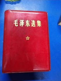 毛泽东选集 A6