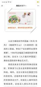 保真书画,杨奕《青山无尽》四尺整纸山水画一幅69×136cm。杨奕,北京人、毕业于河南大学美术系、火箭军画家、国家一级美术师、中国美术家协会会员、火箭军军旗设计者。
