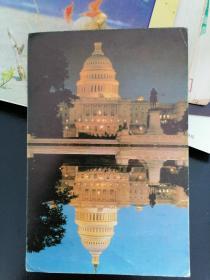 实寄明信片(贴8分北京民居普票):图案是美国囯会大厦
