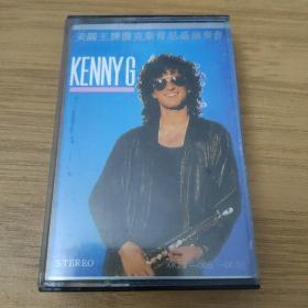 肯尼基—美国王牌萨克斯演奏会—正版磁带(只发快递)