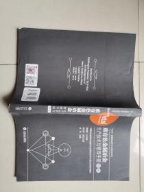 重有色金属冶金生产技术与管理手册(铜卷)