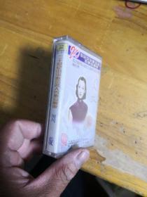 20世纪中华歌坛名人百集珍藏版 周旋(磁带)    附歌词      库3C