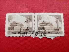 普9《天安门》2元信销两连邮票(1982.3.10邮戳)
