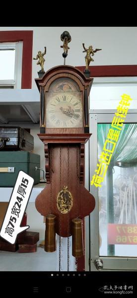 荷兰进口老柚木星辰挂钟 保存完整 走时精准 能正常使用  包老