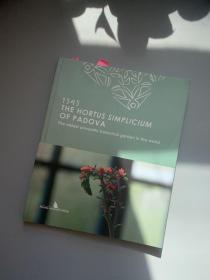 1545the hortus simplicium of padova