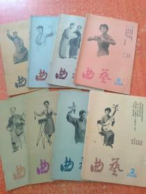 《曲艺》1988年第2.3.4.5.6.8.9.10期 8册合售