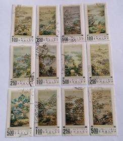 台湾专72十二月令图古画信销邮票全