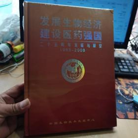 科学技术文献出版社
