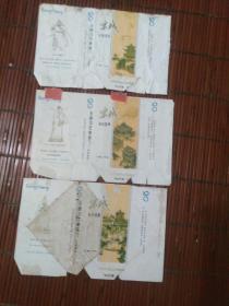 宋城烟标(3不同)