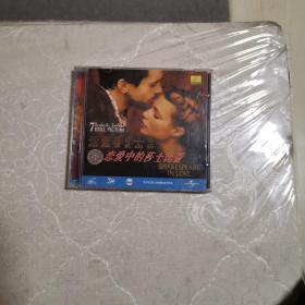 恋爱中的莎士比亚VCD(正版,双碟,盒装。)
