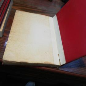 毛泽东选集五卷全    第一~四卷是红塑皮    第五卷是白皮(人民出版社1977年一版一印)