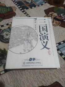 八十四集电视连续剧《三国演义》收藏版(1-42集)7片装DVD