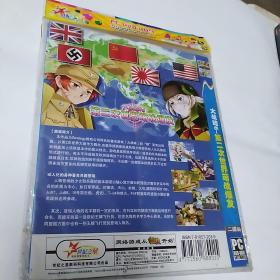 VCD  DVD/光盘/游戏碟:   大战略6一第二次世界萌战爆发  2碟