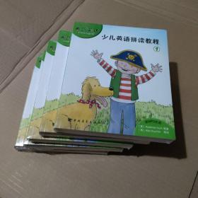 典范英语 少儿英语拼读教程1-3(全3册)附MP3光盘【库存书,全新没拆封】