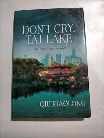 Don'tCry,TaiLake