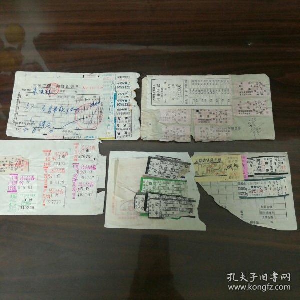 各种车票,收据(文革)