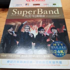 纵贯线演唱会DVD 24k德国金碟