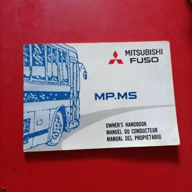 三菱 MITSUBISHI FUSO MP.MS