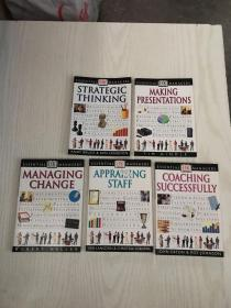 DK Essential Managers:StrategicThinking、making presentations、coaching successfully、appraising staff、managing change(5本合售)