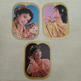 年历片:1981靓女(3枚。中国纺织品)
