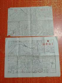 50年代上海地图2种合售:上海地图·最新通行路线(32×22厘米)、上海地图·交通最新路线(36×26厘米) 每张人民币五分字样