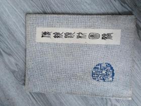 传统题材图稿(三)