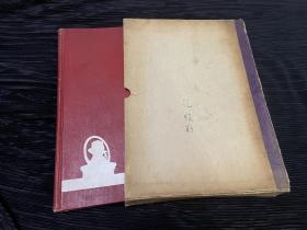 珍贵资料 时代精神 交通大学1951级毕业纪念刊 最后最完整的交通大学(后来一分为五,上海交通大学 西安交通大学,西南交大,北京交大和台湾交大) 交大老人旧藏 有函套 道林纸精印16开巨厚一册 海量图片 交大校史的见证 时代精神与特色 有毕业签名
