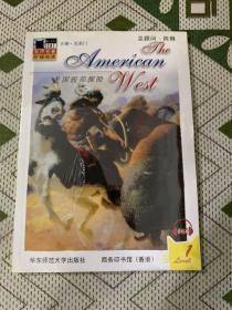 美国西部探险 含光盘【全新未开封】