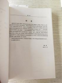 水利投资政策文件汇编