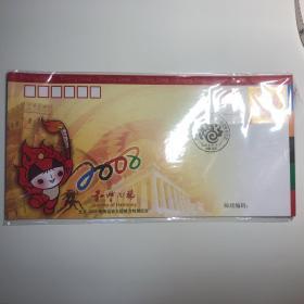北京2008年奥运会火炬接力特别纪念封