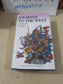 西游记 英文版(第一册)