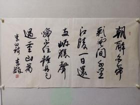 李铎,1930年生于湖南省醴陵市。中国著名书法家、军人。