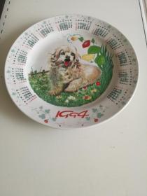 中国博山宝石款--1994年油画生肖狗纪念盘