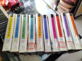 中国古代珍稀本小说全10册