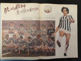 足球世界中插,1986年11张
