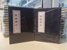 特惠|  中国传统连环画普及读物-三国演义上下(函盒60册)