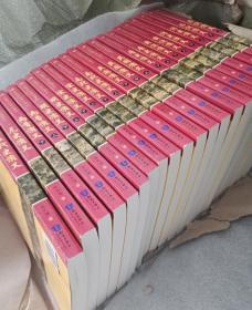 正版 中国历朝通俗演义 蔡东藩(全11部共21册)蔡东藩历代通俗演义