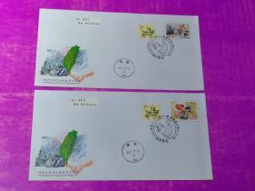 [珍藏世界]慈5赈灾邮票实寄封