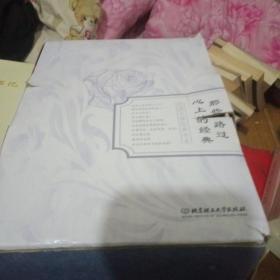 民国大师经典书系 全九册【216号】