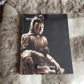 Bonhams2015年拍卖目录