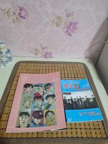 EXO官方唯一指定高清图文写真集+EXO全新写真歌词本(2册合售)