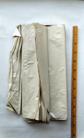 民国老竹纸56张,尺寸约76*50公分,低价让