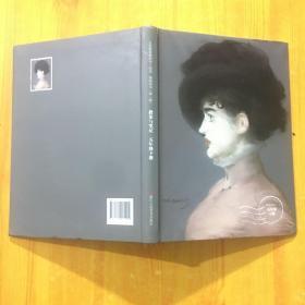 美术教师用书(第二版)教案与笔记 五年级 下册
