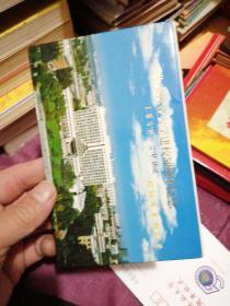 明信片:北京林业大学建校50周年纪念(1952-2002)校园风光明信片(12张)