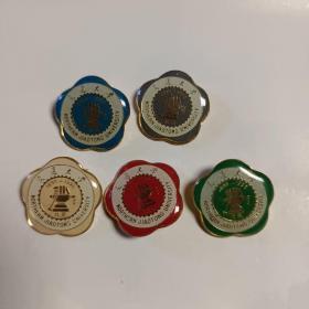 交通大学百年纪念校徽1896一1996  五枚一套