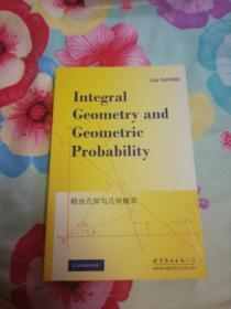 积分几何与几何概率(英文版)