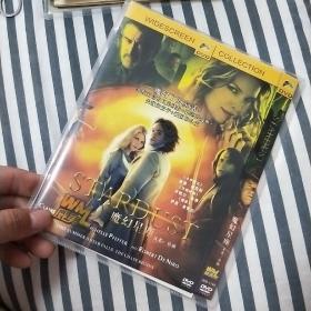 魔幻星尘dvd